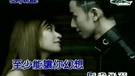 王菲《旋木》MV完整版, 她的声音太空灵太赞了, 让人百听不厌