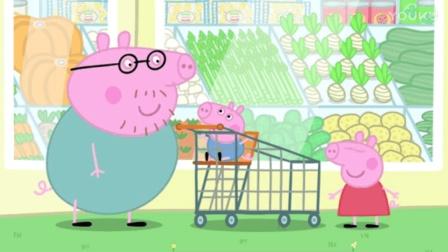 小猪佩奇第6季中文版10