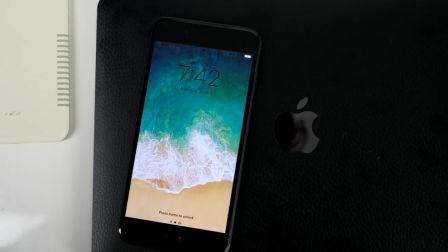 还没升级iOS 11?这十个最值得点赞的小功能让你欲罢不能