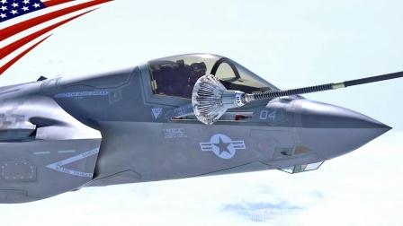 美国海军陆战队F-35B隐身垂直起降战斗机AV8B攻击机-空中加油