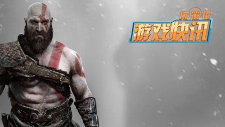 游戏快讯 《战神4》日语预告片, 换汤不换药