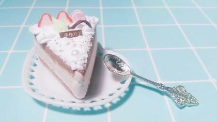 【苏慕の粘土课堂】巧克力三角蛋糕~教程~黏土