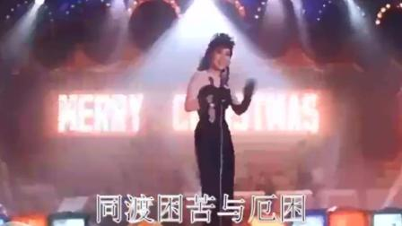 经典老歌十大金曲, 1978年徐小凤《风雨同路》