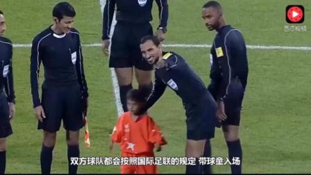 陈翔六点半 2017: 为什么足球运动员入场时, 要牵