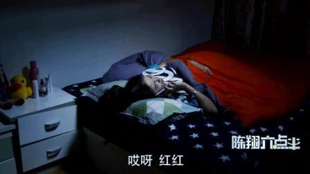 陈翔六点半: 茅台喜中500万大奖, 记者腿腿去采访