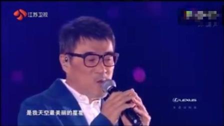 李宗盛《别怕我伤心》
