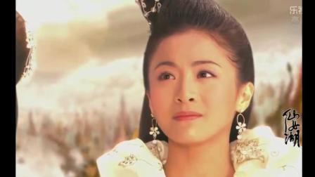 仙女湖终于等到了心上人玉皇大帝, 心愿是成全他的女儿与凡间丈夫厮守一生