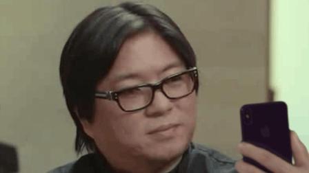 :如果高晓松解锁iPhone X会发生什么呢