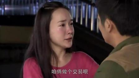 《爱情谁怕谁》霍思燕失恋要租张晓龙当自己的男朋友, 还要立字据