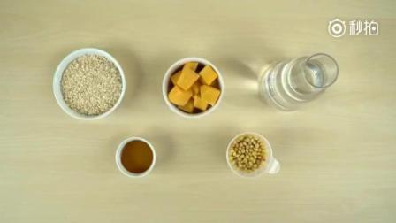 4款豆浆新做法, 营养美味又健康! 早餐就它了