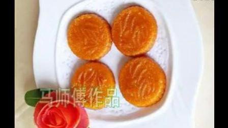 南瓜饼做法, 南瓜饼制作方法, 南瓜饼配方, 又美味又好吃10