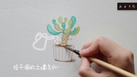 水溶彩铅植物画入门教程: 虹之玉