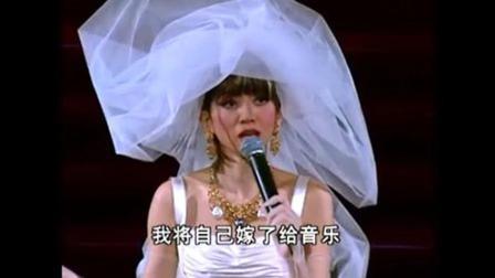 梅艳芳死亡之谜, 她把自己嫁给了音乐