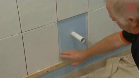 家居: 如何在瓷砖上切一个洞, 国外老师傅的一个简单解决方案