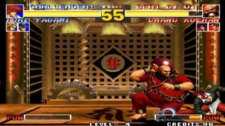 拳皇95 没想到坂崎良才是这个游戏的天王