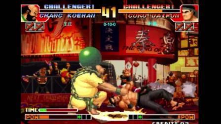 拳皇97 大猪收底看来是真的不好用啊