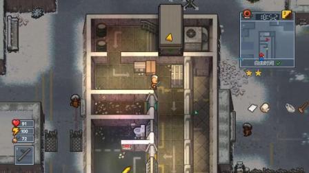 逃脱者2: 楚河用铁钳敲碎冰块, 从冰雪苔原监狱越狱