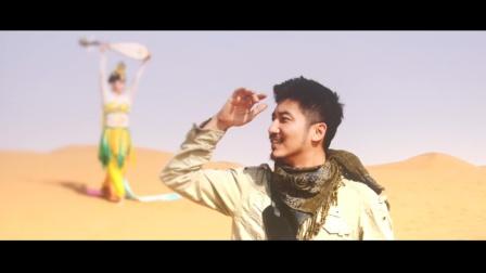追逐丝路蜃楼——冒险雷探长宣传片