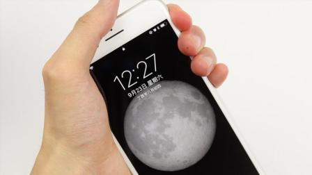 有人抢要你的 iPhone 8? 赶紧这样做!