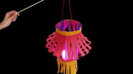 教你做一款又简单又漂亮的传统中秋节纸灯笼 手工课堂必学