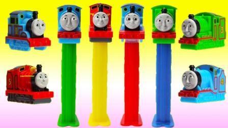 托马斯和他的朋友们变身糖果盒? 早教色彩认知游戏视频教程送给你