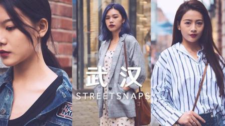 武汉街拍美女大汇总, 被25秒紫发小姐姐的颜值惊