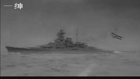 希特勒派战列舰出击大西洋, 上演英德海空大战, 俾斯麦号被击伤