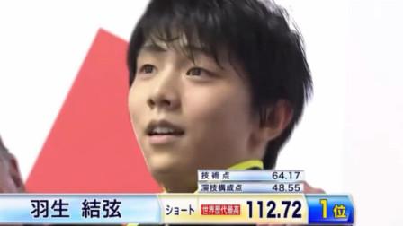 【羽生结弦】【新生组!】20170923报道station