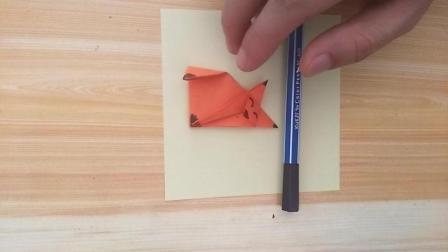 儿童折纸教学, 父母给周末给孩子的娱乐, 狐狸折纸教学
