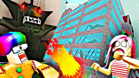Roblox灾难模拟器 第一人称直面大怪兽袭击