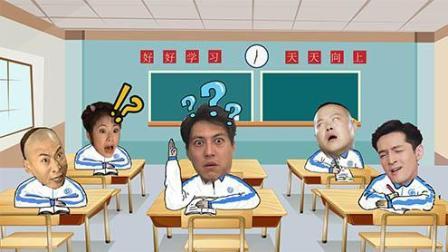 火遍网络的中文四六级考试, 快来测试你能过几级?