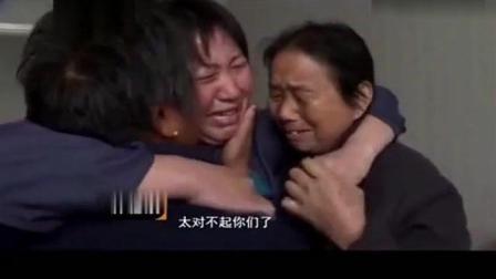 女死刑犯临刑前最后一次会见家人, 哭得撕心裂肺, 早知今日何必当初, 看得心疼!