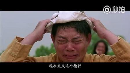 香港黄金时代经典电影混剪《江湖, 再见》国语版+粤语版