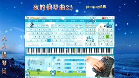 夜的钢琴曲22-石进-EOP免费五线谱双手简谱 下载