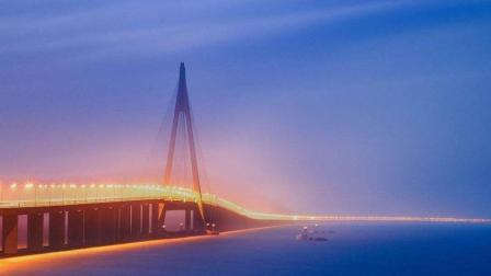 中国最美跨海大桥: 耗资118亿元创6项世界第一, 也是世界第三长跨海大桥