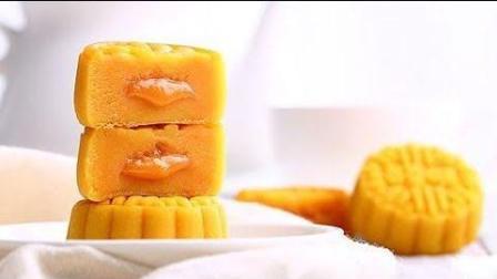 """美食制作""""流心奶黄月饼"""" 所有口味的中秋月饼我只服这种"""