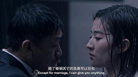 王学兵对刘亦菲所说的这段台词, 要多渣有多渣!