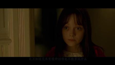 2005年上映, 一部经典悬疑恐怖电影, 比恐怖片还恐怖的是人!