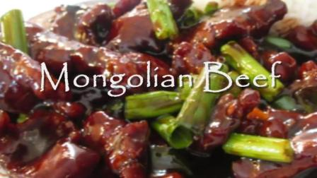 葱爆牛肉-中国餐馆的秘密, 就等你来大快朵颐了!