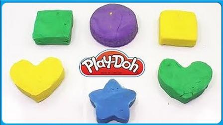 形状各异橡皮泥惊喜蛋玩具试玩 培乐多彩泥动物世界扮家家游戏 小伶玩具 汪汪队立大功