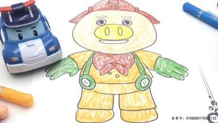 变形警车珀利玩猪猪侠涂色画 13
