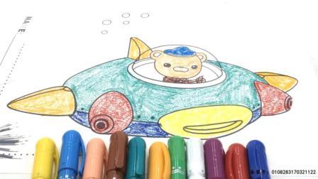 奥特曼玩海底小纵队涂色画玩具 13