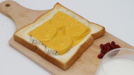 早餐吐司大变身! 最美味奶酪香蕉吐司搭配法