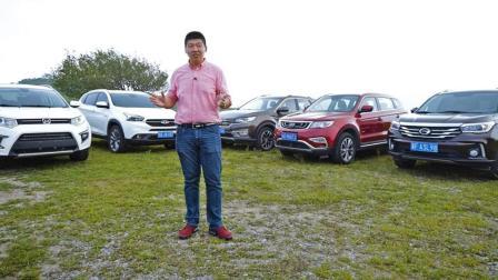中国品牌紧凑型SUV横评(中): 动态-闫闯说车