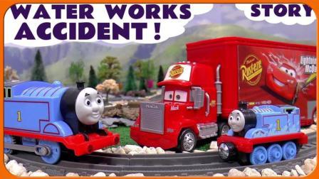 托马斯小火车遇到了最糟糕轨道 亲子互动卡通动画小火车脱轨事件 小伶玩具 卡通动画