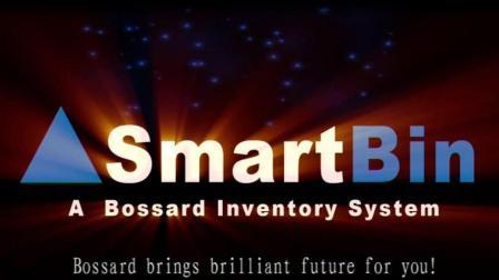 柏中SmartBin运作模式介绍