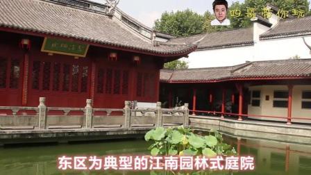 """杭州孔庙旅游四, 杭州碑林""""镇馆之宝"""", 《五代石刻星象图》"""