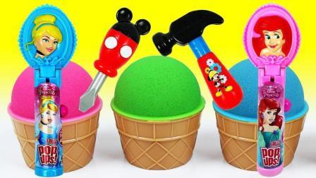 迪士尼公主变身蛋筒冰淇淋? 太空沙创意教程培养宝宝创意思维