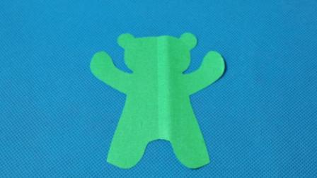 剪纸小课堂562: 剪纸小熊 儿童剪纸教程大全 折纸王子 亲子游戏