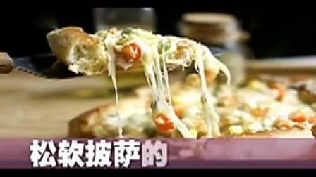 电饼铛披萨的做法 自制披萨的做法 电饼铛披萨做法视频 披萨的做法步骤